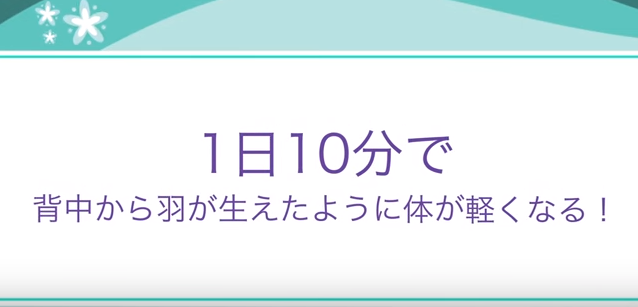 スクリーンショット 2015-11-17 1.16.56
